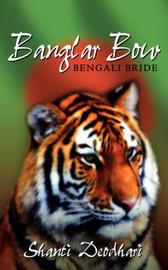 Banglar Bow (Bengali Bride) by Shanti, Deodhari image