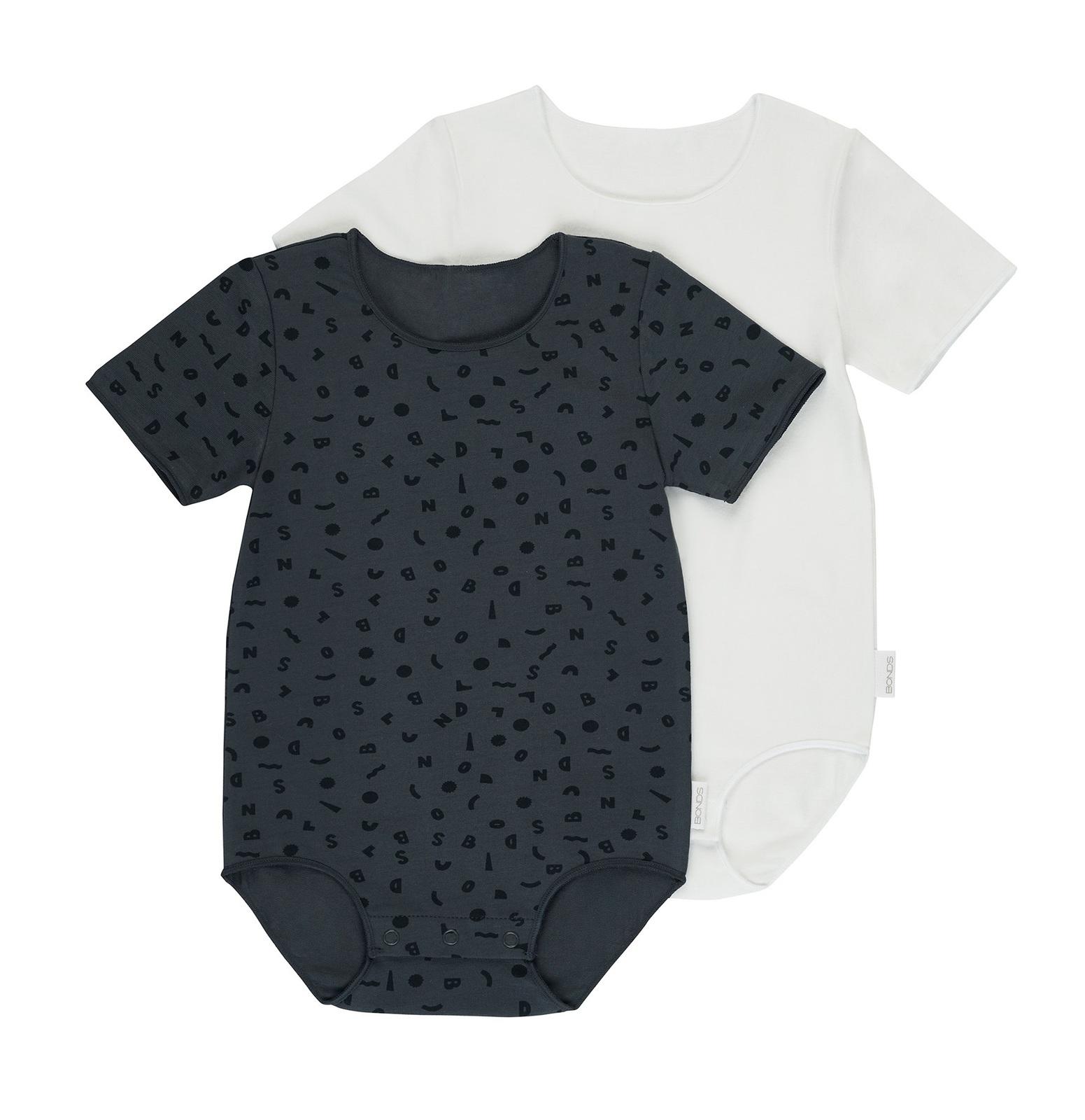 Wonderbodies Bodysuit 2-Pack - Bonds Grey/White (Size 0) image