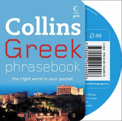 Greek Phrasebook CD Pack by Collins UK image