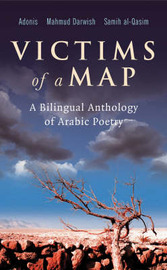 Victims of a Map by Adonis image