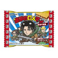 Attack on Titan-Man Wafer Chocolate (Wings of Hope Arc)