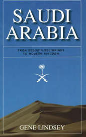 Saudi Arabia by Gene Lindsey image