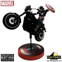 Marvel: Captain America Rides - Premium Motion Statue