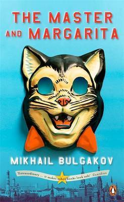 The Master and Margarita by Mikhail Afanas?evich Bulgakov