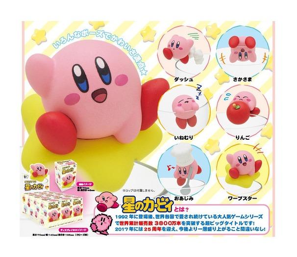 Kirby: PUTITTO - Mini-Figure (Blind Box)