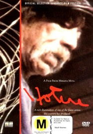Hotere on DVD image