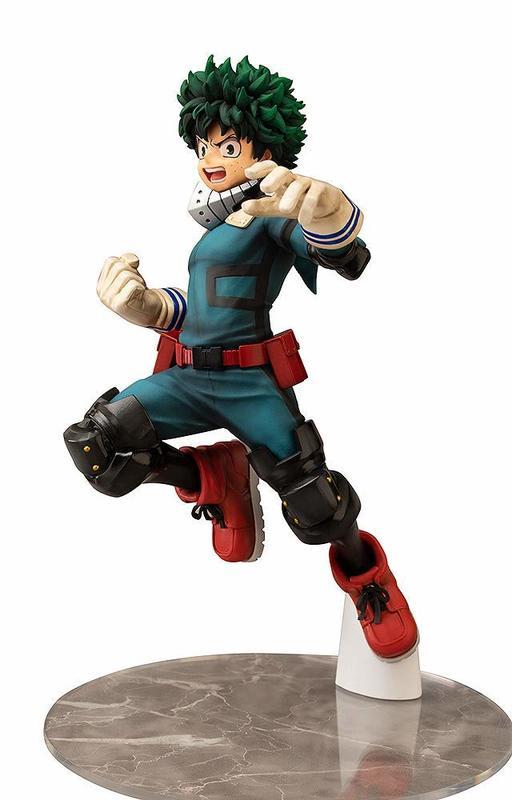 My Hero Academia: 1/8 Izuku Midoriya PVC Figure