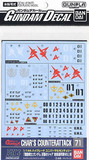 Gundam GD-71 HG EFSF Char's Counterattack Ver. 1/144 Decal Sheet
