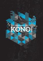 Loop Select 009: Kono 002 (CD/DVD) (DVD case) by Various