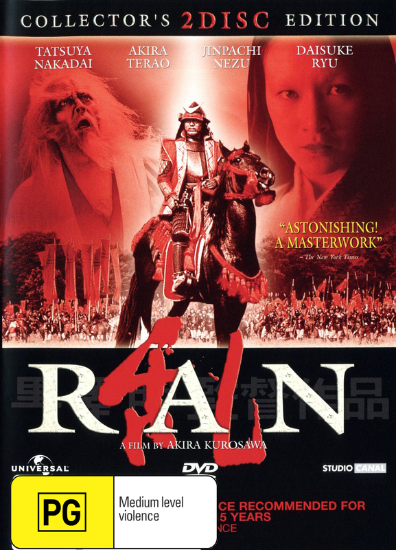 Ran Collectors Edition on DVD