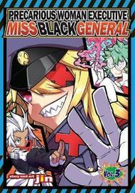 Precarious Woman Executive Miss Black General Vol. 3 by Jin