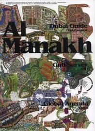 Al Manakh: v. 12 image