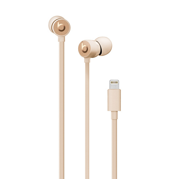 Beats: urBeats3 Earphones with Lightning Connector – Satin Gold image