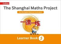 The Shanghai Maths Project Year 5 Learning by Laura Clarke