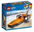LEGO City: Speed Record Car (60178)