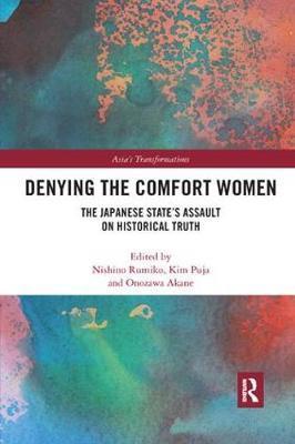 Denying the Comfort Women image