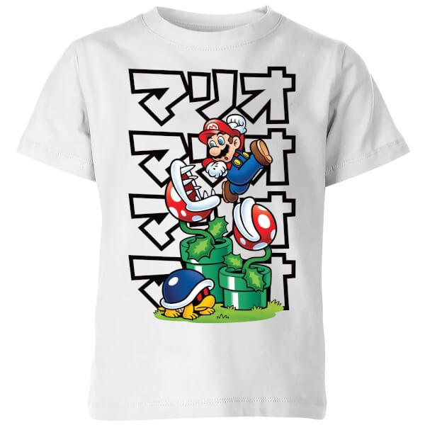 Nintendo Super Mario Piranha Plant Japanese Kids' T-Shirt - White - 9-10 Years image