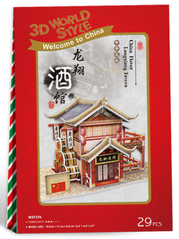 3D World Style -Chinese Longxing Tavern