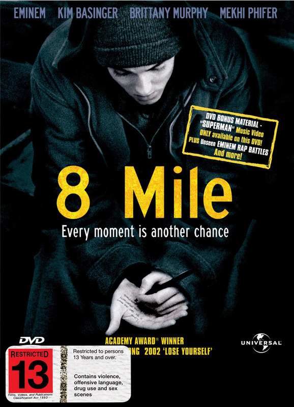8 Mile on DVD