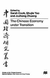 The Chinese Economy under Transition by Zhongguo Jing Ji Xue Hui