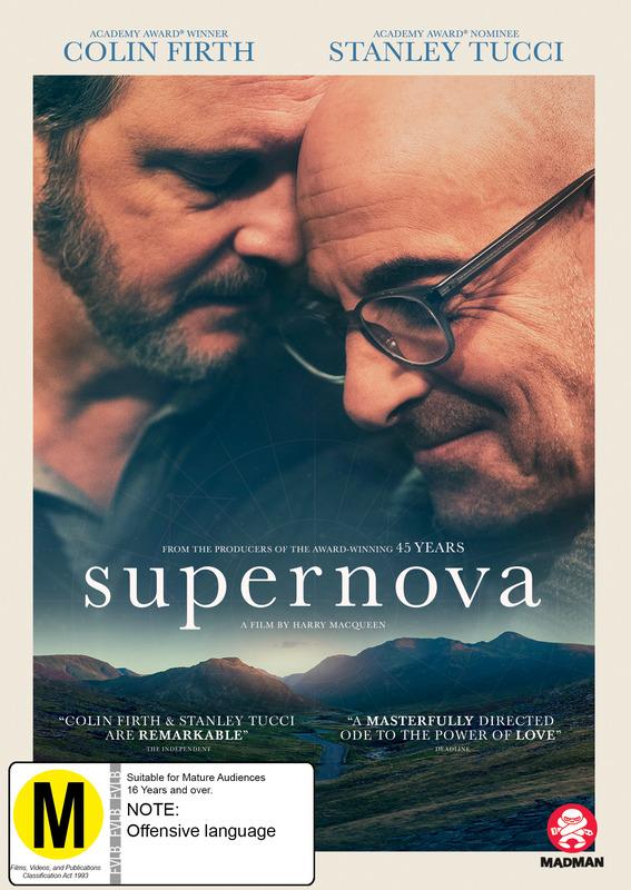 Supernova on DVD
