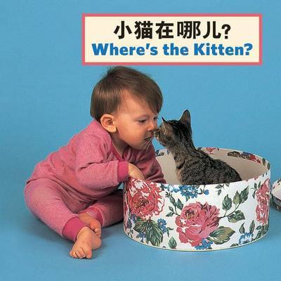 Where's the Kitten by Cheryl Christian