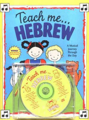 Teach Me Hebrew by Judy Mahoney