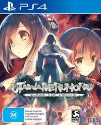 Utawarerumono: Mask of Truth for PS4