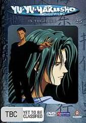 Yu Yu Hakusho - Ghost Files: Vol. 25 - In The Blood on DVD