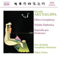 Akutagawa: Ellora Symphony by Yasushi Akutagawa