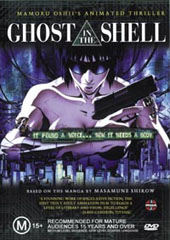 Ghost In The Shell - DVD on DVD