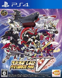 Super Robot Wars V for PS4