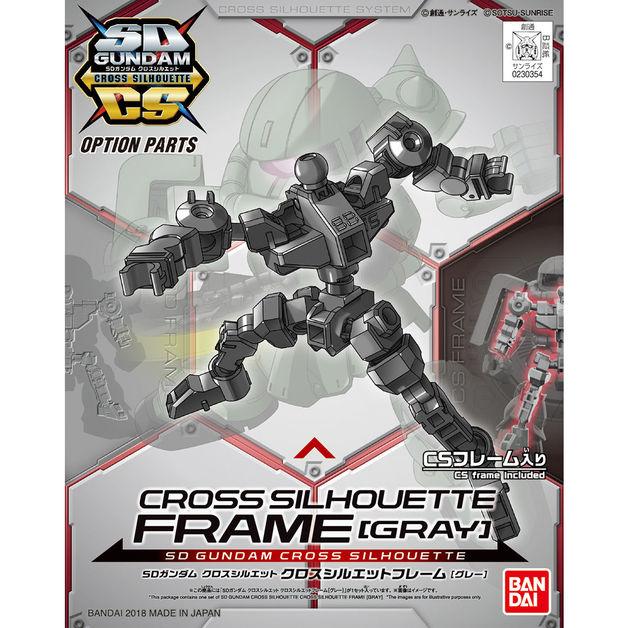 SD Cross Silhouette Frame [Gray] - Model Kit