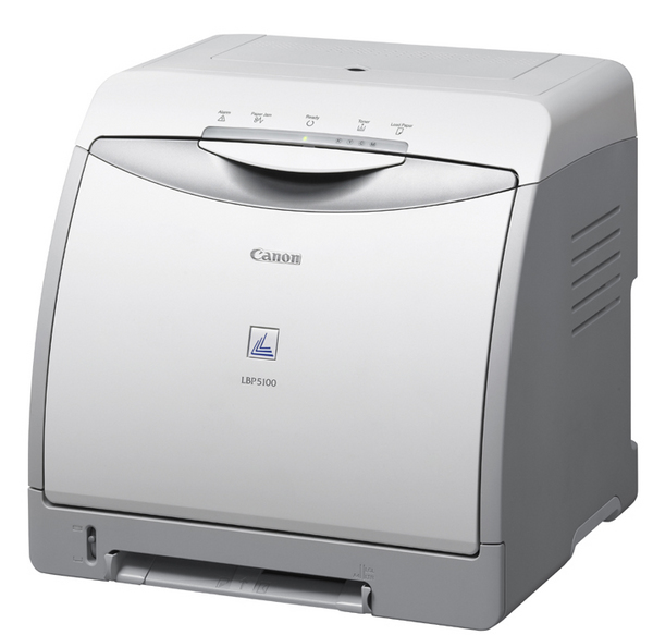 Canon LBP-5100 Colour Laser Printer