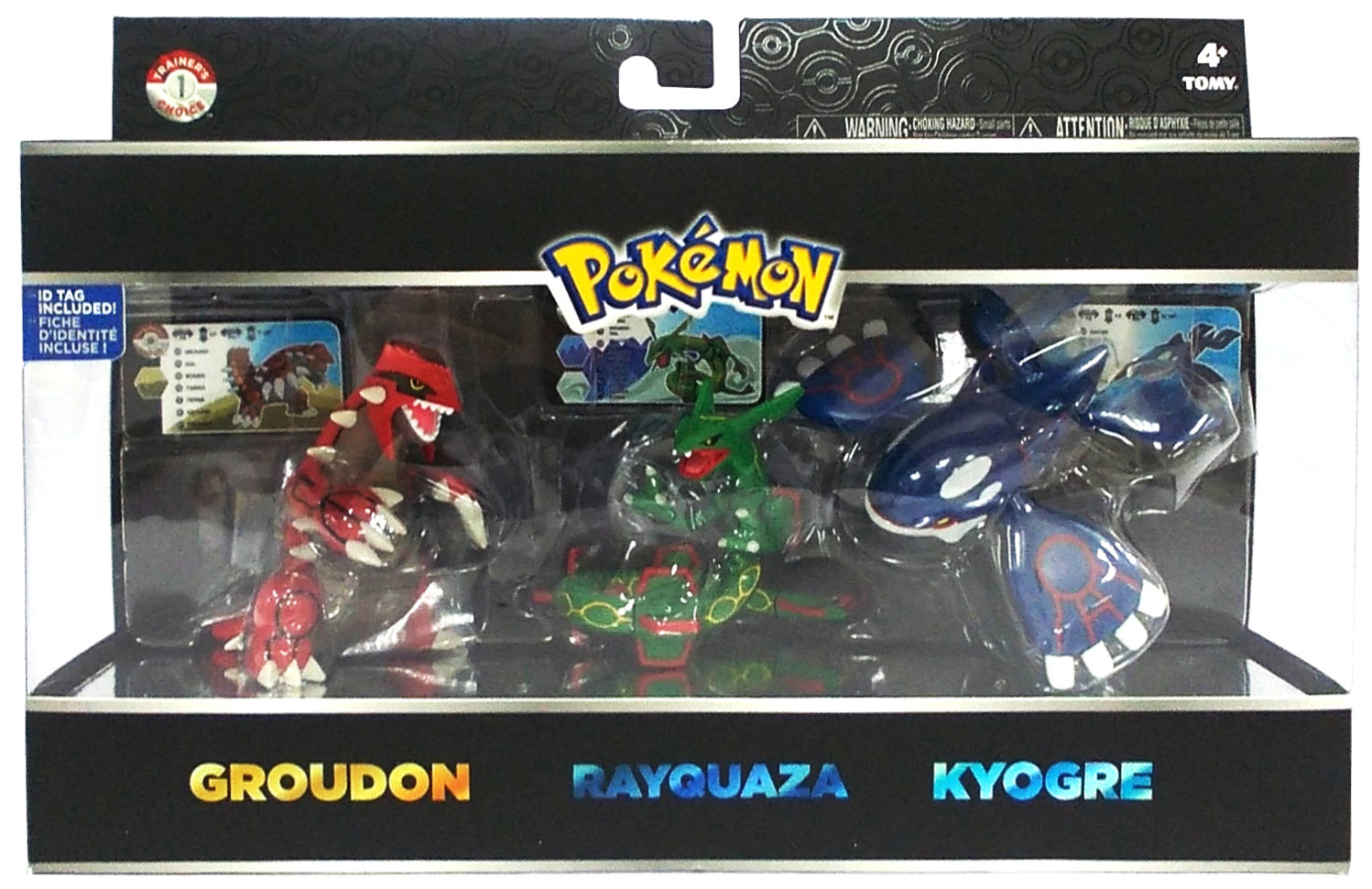 RAYQUAZA   RARE POKEMON ACTION FIGURE 2/""