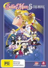 Sailor Moon S - The Movie on DVD