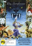 Ray Harryhausen's Collection DVD