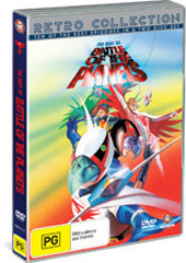 Best Of Battle Of The Planets, The (Retro Collection) (2 Disc Set) on DVD