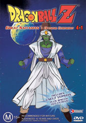Dragon Ball Z 4.01 - Great Saiyaman - Opening Ceremony on DVD