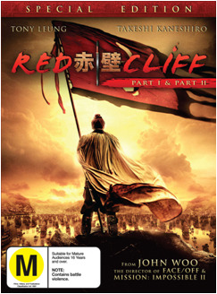 Red Cliff - Special Edition (2 Disc Set) on DVD