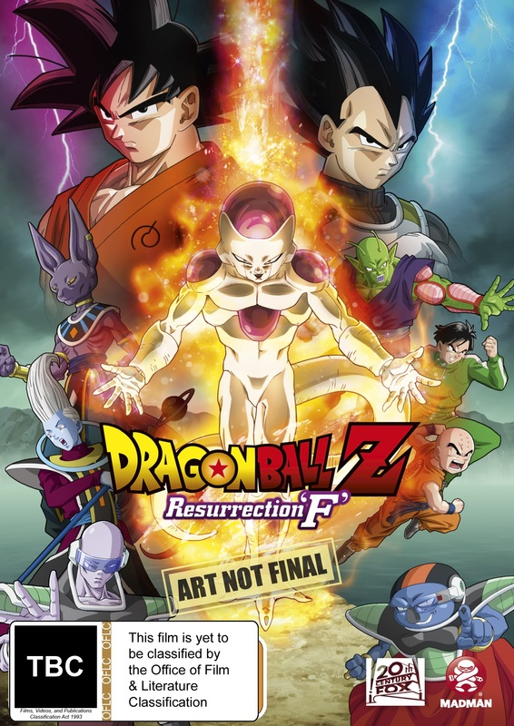 Dragon Ball Z: Resurrection 'F' on DVD