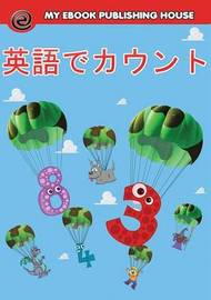 Count in English by My Ebook Publishing House