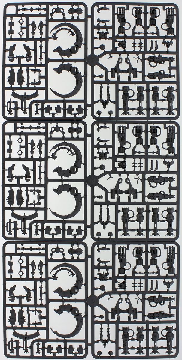 Necron Tomb Blades image