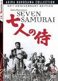 Seven Samurai on DVD