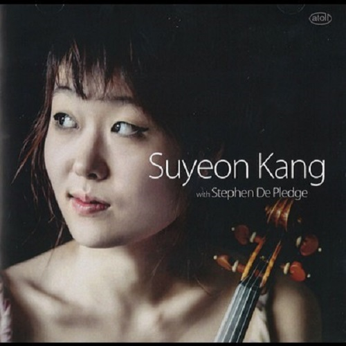 Recital by Suyeon Kang image