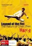 Legend of the Fist: The Return of Chen Zhen DVD