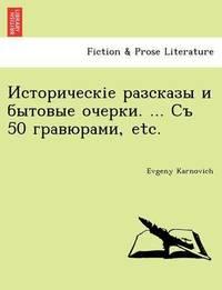 . ... 50 , Etc. by Evgeny Karnovich