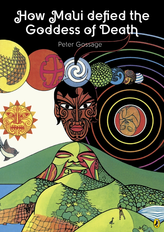 How Maui Defied the Goddess of Death by Peter Gossage