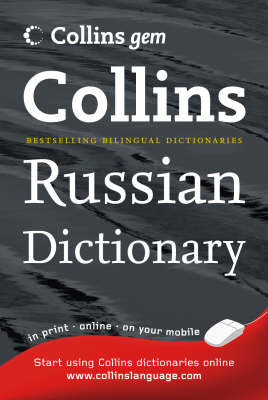 Russian Dictionary image