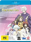 Kamisama Kiss - Series Collection on Blu-ray